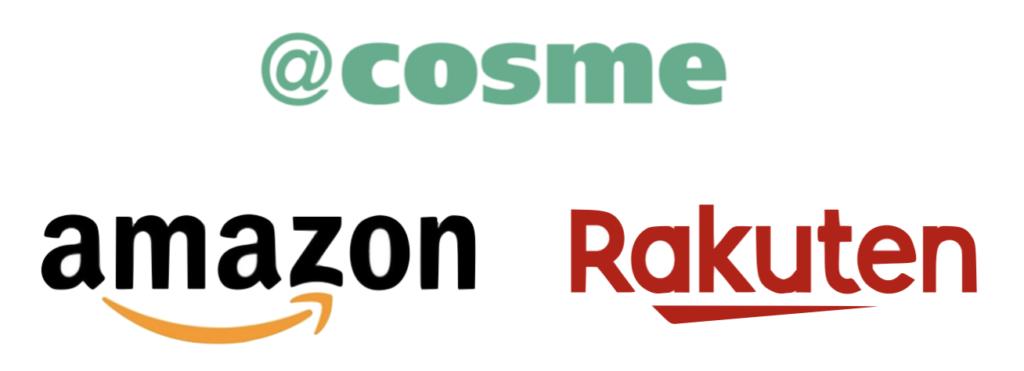 @コスメ・楽天市場・アマゾンで口コミ評判を調査