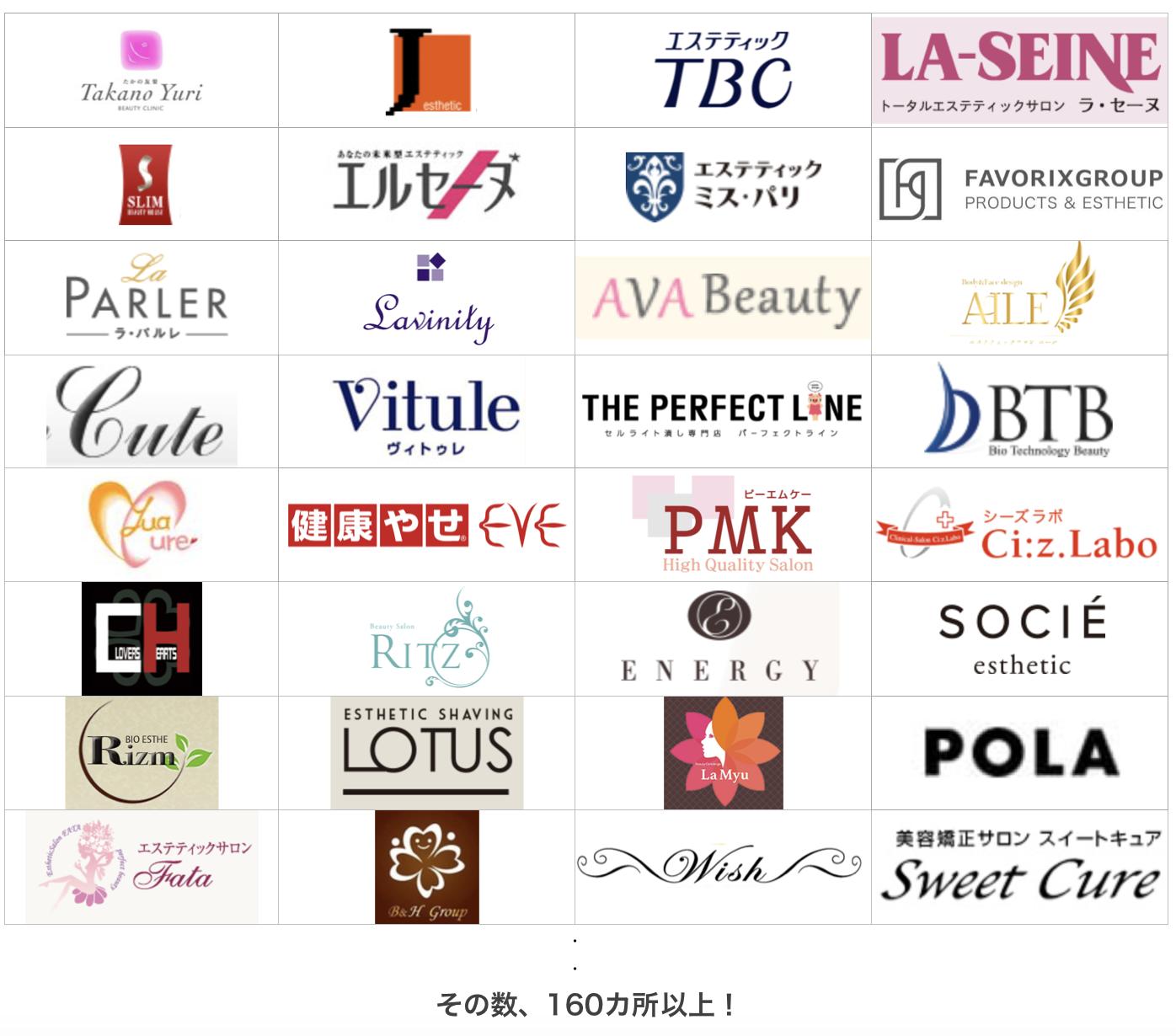 埼玉市内だけでも160店舗以上ある!