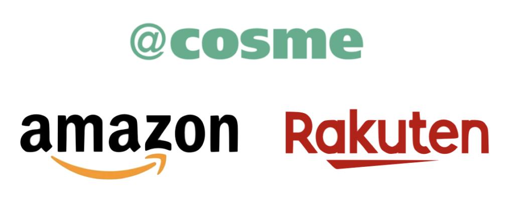 花蘭咲の口コミ評判を@コスメ・楽天市場・アマゾンでチェック