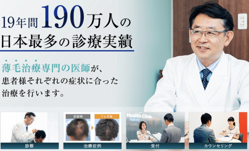 オーダーメイドの治療なら脇坂クリニック大阪