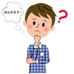 リアップで副作用が出るのは本当か!?実際に起こりやすい3つの症状