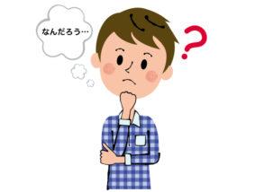 リアップの副作用とは?実際に起こりやすい3つの症状と対策方法